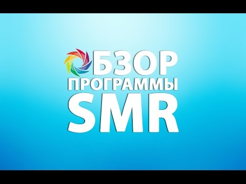 (SMR) Social Media Recruiter | Обзор ПО