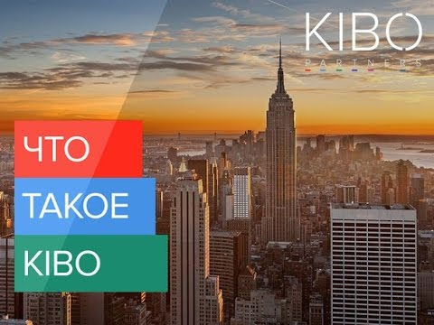Kibo lotto - Kibo Partners -презентация компании и платформы Kibo.