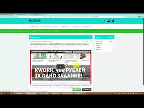 VidSiter – Как Создать Видео Сайт за 5 минут Бесплатно!