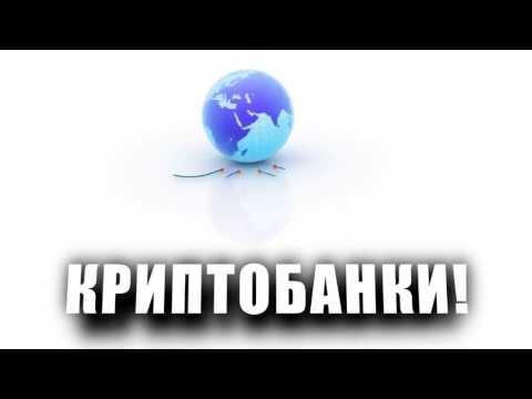 PLATINCOIN промо 2 Вне Формата