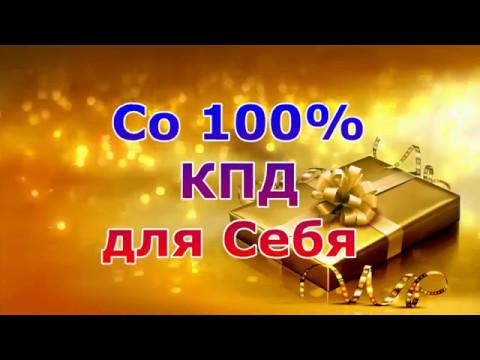 Компания AIOP - компания для разаития Ванго бизнеса