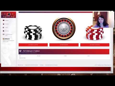 Презентация игровой платформы RedBlack 28. 11. 2017 год.