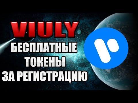 Как загрузить видео на VIULY Основные ошибки при заливке видео!