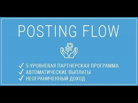 Новинка! Быстрая накрутка репостов ВКонтакте, продвигай Бизнес   зарабатывай деньги ВКонтакте