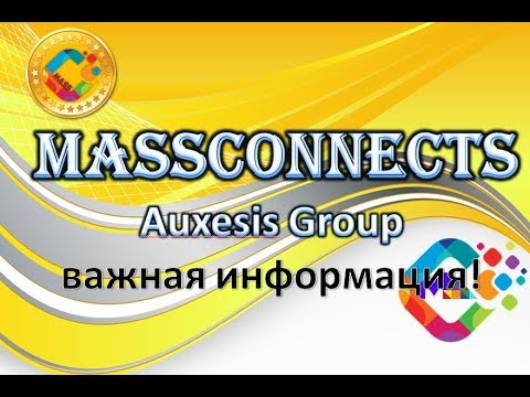 Mass Cryp, MassCoin, MassConnects, Auxesis Group
