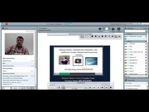 Вебинар  от 05 10 2014  система VSPayDay, что дальше