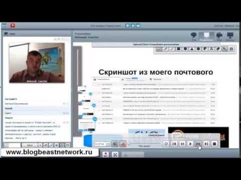 "Вебинар по системе JustInForce в формате ""ВОПРОС-ОТВЕТ"""