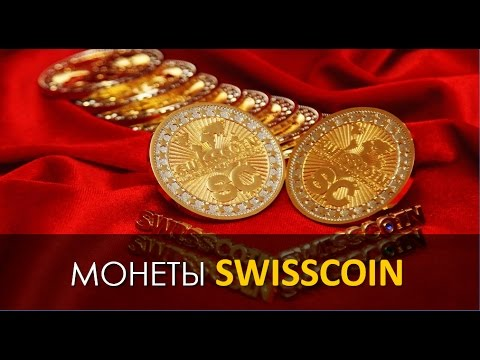http://swiss-coin.info/russian/?team=Igorgolden