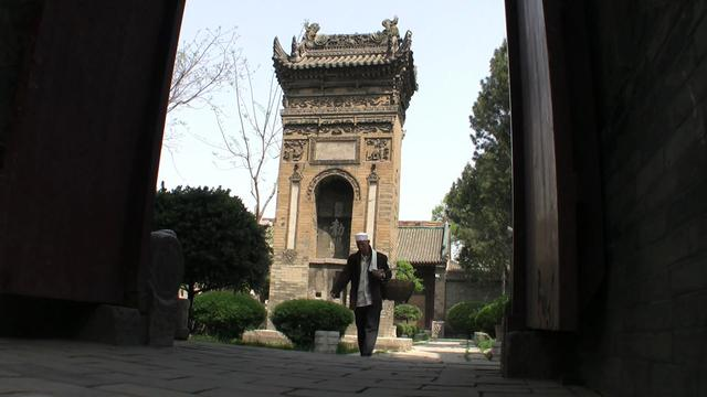 The Grand Mosque - Xi'an, Shaanxi Province
