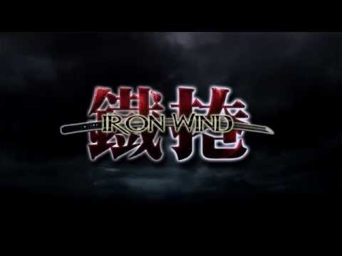 Iron Wind - Storm Of The Centruy Teaser Trailer