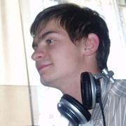 Boris Udatchin