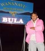 Ju Mara
