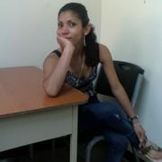 Esmirna Garcia Espinoza