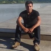 Miguel Quispe Lamberto