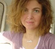 Christina Lena carokis