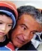 Germán Bejarano Castro