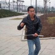 knife zhang