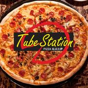 TubeStationPizza