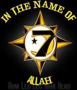 Justice C. Allah