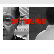 """Screening Chang-Jin Lee: """"COMFORT WOMEN WANTED"""" at Hauser & Wirth, New York"""