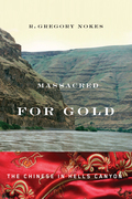 """Massacred for Gold"" Author & Chinese Music at Hannon Library"