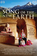 Song of the New Earth: Tom Kenyon & The Power of Sound - JULY 19th - 24th