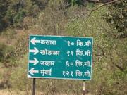 Atgaon to Wada to Khodala (90 kms) to Kasara (120 kms)