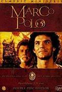 Marco Polo (1982-1983)