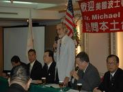 20100323 Michael Richardson 麥克理查森演講-1