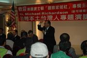 20100323 Michael Richardson 麥克理查森演講-2