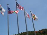 2011年 7 月23日美國軍政府與台灣民政府聯合升旗典禮