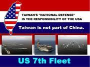 美國五角大廈對台灣的協防-【資料來源-蝶衣]