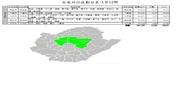 台南州行政規劃表2011-11-01_頁面_09