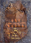 Perduts en el paradís (70x50 cm)