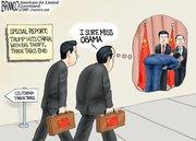 Obama, bowing fool