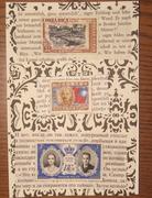 first mail art postcard