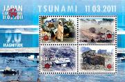 JAPAN_Tsunami_2011_BLOCK_4