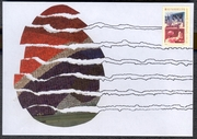 Egg#03