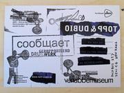 Lissitzky-Kabakov-Topp&Dubio back