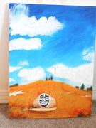 painting of peace hill