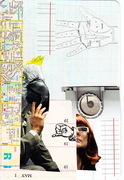 Mon Mail Art_0003