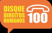 disque-100 (1)