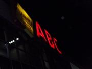 Hiper ABC