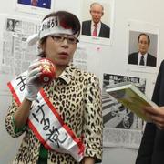 今年こそ、大本命!これからどうなる日本の政治!選挙2013