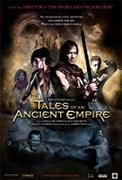 Tales of an Ancient Empi…