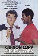 Carbon Copy (1981)