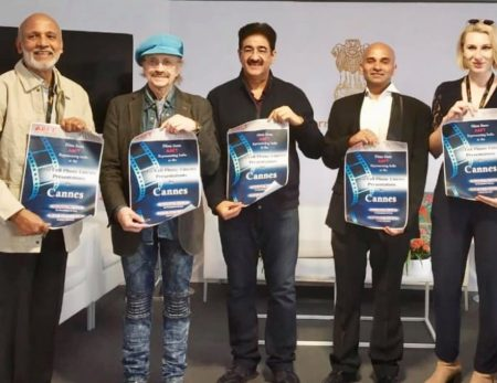 Poster of AAFT Mobile Films Launched at Cannes