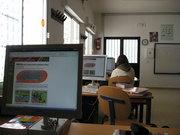 Educación Física y TIC