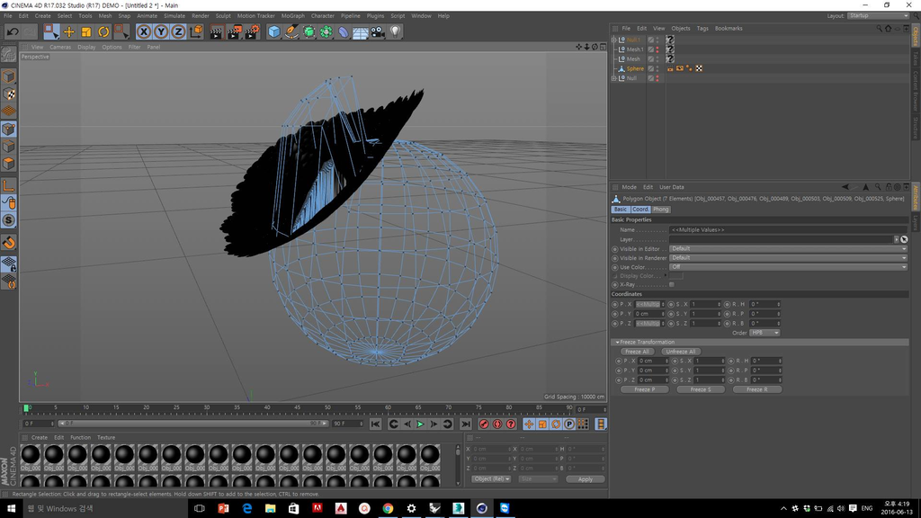How to go about cage deformer (like mesh deformer in c4d