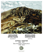 Achilleas Christidis | «Cyclades» Painting Exhibition